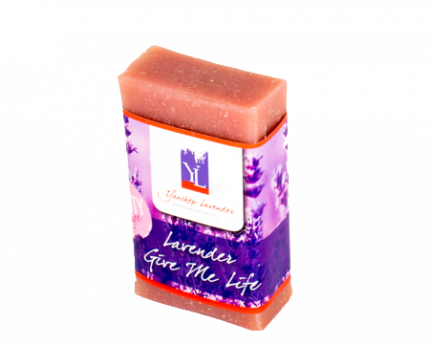 Lavender Soap - Give Me Life image
